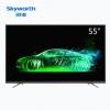 Skyworth 创维 55M9 55英寸人工智能HDR 4K超高清液晶电视机2798元包邮
