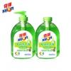 奇强 滋润洗手液 500g*2瓶¥15