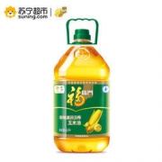 福临门 非转基因压榨玉米油 4.5L