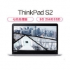 ThinkPad S2 (02CD) 13.3英寸笔记本电脑(i5 8G 256GB)5799元包邮