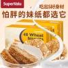 爱尔兰进口,supervalu 低脂代餐小麦饼干960g*2盒¥49包邮包税(需领¥20优惠券)