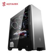 KOTIN 京天 台式吃鸡游戏电脑主机(I7 8700K GTX1060 6G 120GB)