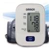 孝敬长辈!OMRON欧姆龙 上臂式电子血圧计 HEM-7130限时闪购4480日元,约¥268