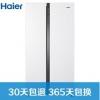 海尔 BCD-576WDPU 576升变频对开门冰箱3499元包邮