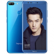 Honor 荣耀9 青春版 标配版 3GB+32GB 全网通4G手机1149元包邮