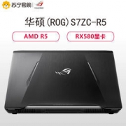 ASUS 华硕 ROG玩家国度 S7ZC-R5 版 笔记本电脑(AMD R5-1600 RX580显卡)
