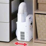新版 IRIS OHYAMA FK-C2-WP暖风被褥烘干机 白色