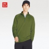 UNIQLO 优衣库 DRY-EX warm 400973 男款半拉链T恤39元