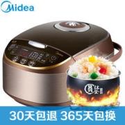 Midea 美的 MB-WFS4017TM 电饭煲 4升