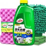 龟牌(Turtle Wax)  洗车液水蜡1.25L