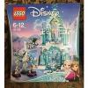 史低价!乐高LEGO迪斯尼41148艾尔莎魔法城堡 冰雪奇缘秒杀特价5526日元,约¥332