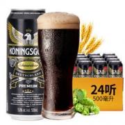 KONINGSGOLD 领鹰 德国原装进口啤酒 500ml *24听 整箱 *2件119元(2件5折)