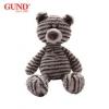 GUND Zag 条纹小熊 16 英寸*3件238元包邮(买三免一)