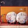 中粮集团 中茶牌 生熟合装龙凤印礼盒装 普洱茶 714g新低¥50.9(需用优惠券)
