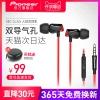 Pioneer 先锋 SEC-CL32S 入耳式耳机¥79包邮(需领¥20优惠券)