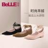 Belle 百丽 女士羊绒皮绑带尖头单鞋16162CQ7 多色秒杀¥258包邮