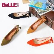Belle 百丽 女士羊绒皮尖头流苏单鞋 16160CQ7 多色