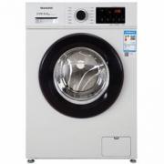 Skyworth 创维  XQG90-B15NC1 9公斤大容量变频滚筒洗衣机1598元包邮