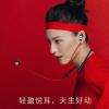 MEIZU 魅族 魅蓝 EP52 蓝牙运动耳机239元包邮(下单立减)