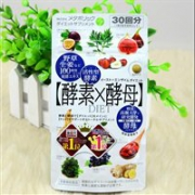 Metabolic综合果蔬酵素×酵母 60粒
