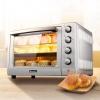 海氏(Hauswirt)    A40 烤箱 40升(镀铝板)¥299