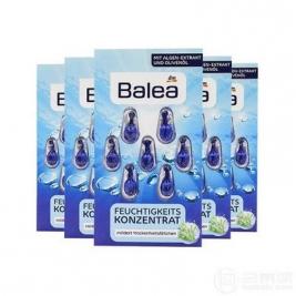 Balea 芭乐雅 玻尿酸橄榄油海藻保湿精华胶囊7粒*5盒