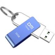 DM PD085 小风车 32GB USB3.0 U盘47.9元