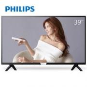 20点:PHILIPS 飞利浦  39PHF5092/T3 39英寸平板电视机