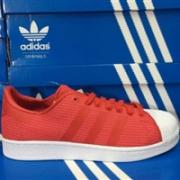 adidas阿迪达斯 SUPERSTAR 男款休闲运动鞋 红色