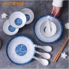 釉下彩青花瓷,雅诚德 中式碗盘餐具6件套¥26.9包邮(¥46.9-20)