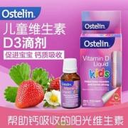 Ostelin 婴儿童液体维生素D滴剂(200IU)  20ml*4瓶