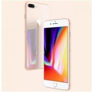 Apple苹果 iPhone8(A1863) 64GB 移动联通电信4G手机 国行 三色