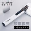 TRUVAPE 特唯普 Max 进口电子烟套装 戒烟神器¥169
