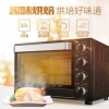 Midea 美的 T3-L321E  电烤箱 32L279元包邮
