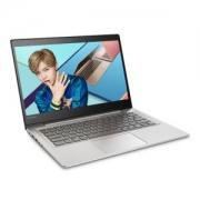 Lenovo 联想 小新潮7000 14英寸笔记本 I5-8250U 1T+128G PCIE  940MX 2G 花火银