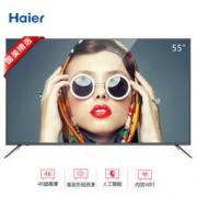 Haier 海尔 LS55H610G 55英寸4K液晶电视
