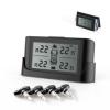 Victon 伟力通 X6 太阳能无线内置 胎压监测373元包邮(需用券)