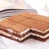 JonDonaire Dessert 约翰·丹尼 特制提拉米苏蛋糕 720g(9块) *2件89.6元(合44.8元/件)