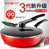 COOKER KING 炊大皇 炒锅 30cm (中国红) 无烟不粘¥89
