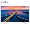 KKTV U65Q 65英寸 曲面 4K液晶电视4599元
