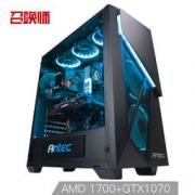 召唤师 荣耀N77台式电脑 (AMD 1700/微星B350大板/微星GTX1070-8G/250G SSD)7599元包邮(满减)