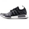 adidas 阿迪达斯 Originals NMD R1 Boost PK 男士休闲运动鞋1089元包邮(需用券)