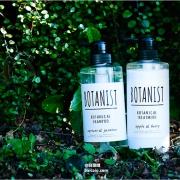 BOTANIST 植物洗发水 黑色滋润型 490ml*3