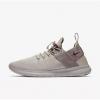 Nike 耐克 Free RN CMTR 2017 男子跑步鞋689元包邮