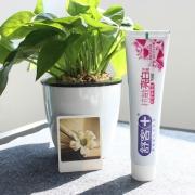 Saky 舒客 防蛀固齿牙膏套装8支装¥35