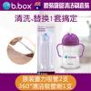 B.box 婴幼儿重力球吸管杯 紫色+吸管和吸管刷套装(组合装)特价AU$21.95(约107元)