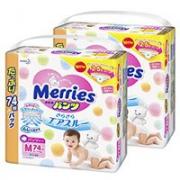 Kao花王Merries新版拉拉裤M码74片X2包 (4~8kg可用)3310日元(约197元)