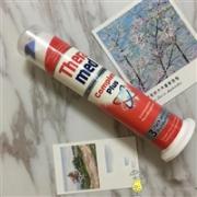Theramed 泰瑞美站立式全效美白牙膏 去除牙渍100mlx3