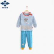 YUZHAOLIN 俞兆林 儿童内衣套装 *2件