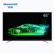 Skyworth 创维 65M9 65英寸4K液晶电视